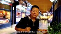 美食纪录片《怪老头与曹小仙》第一季 寻味欧洲烘焙 4螃蟹 五仁儿的!