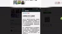 为四川省芦山县太平镇的8岁烧伤女孩筹医疗款—爱心众筹成功案例