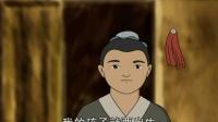 02小黑龙的传说(上)