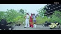 电影《爸爸我来救你了》主题曲MV《吉大嘿梦》(演唱:梁昊燃、王子瑄、张海龄)