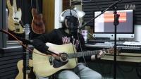 吉他弹唱Cover马頔《南山南》