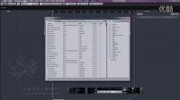 cubase Pro使用教程第一集-添加第三方插件及基本设置-晨风音乐编曲网