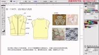女童外套第1节 服装设计教程 服装设计视频 设计视频教程