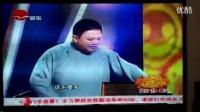 (郜根英和陈志红特邀观众)笑林盛典周日乐翻天东视电视台栏目