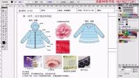 设计女童棉衣第1节服装设计教程 服装设计视频 设计视频教程