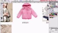 设计女童棉衣第2节服装设计教程 服装设计视频 设计视频教程