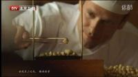 费列罗臻品巧克力糖果礼盒广告高清版.1401期.