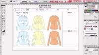 设计女小西装第2节服装设计教程 服装设计视频 设计视频教程