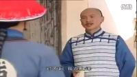 县令黄马褂(第04集)