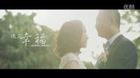 20150915成都链家第五届集体婚礼