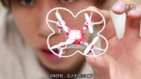 日本作死小能手 世界上最小的无人机作死试验