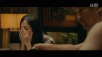 张国立主演电影《一切都好》终极版预告片2