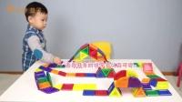 美国Guidecraft磁力积木 能当玩具车滑道的积木玩具