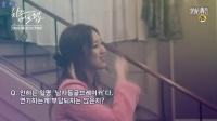 韩剧《奶酪陷阱》南柱赫&李圣经 采访