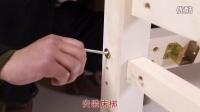 (白色)实木床安装视频