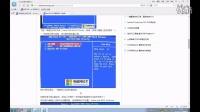 u盘启动盘制作 u盘安装系统之bios设置