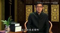 养生之道与虚字人生—赵伟博士