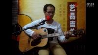 方炜智 吉他弹唱《异乡人》