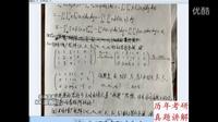 【化工教学】历年考研数学真题(第33期):2011年考研数学二真题[解答题(21)~(23)题]
