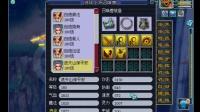 梦幻西游自信方寸强P175级龙宫灵隐寺名人