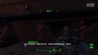 辐射4:神级嘴炮在废土的生存之道【南玻斯瑞】
