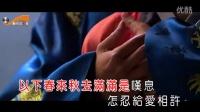 千年孤影  陈瑞&张津涤