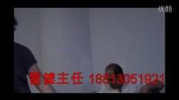 邱雅昌董氏奇穴位失音穴讲解视频