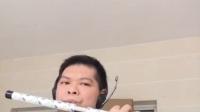 管子先生笛子视频演奏张磊版《南山南》