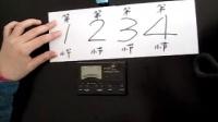 节奏练习本【1】p2-no.1