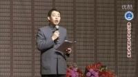 马涛老师:祭祖大典礼仪解说 香港冬至祭祖系念法会 2015·12·21