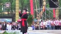 2015年兴文县国际苗族花山节 第一面