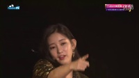 T-ara 广州演唱会 全场