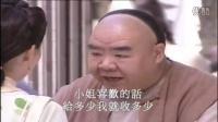 医神第1集