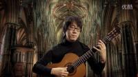 大教堂 巴里奥斯 张季深圳古典吉他音乐教室