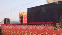 老村长刘恒增受邀唐村农博开业庆典,现场演唱经典歌曲《好汉歌》