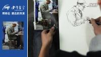 杭州老鹰画室- 范尚雄速写教学视频精简