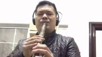 管子先生洞箫视频半音转调演奏《鸿雁》
