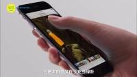「科技求真」为什么iPhone 6s的起步容量还是16GB