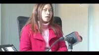 凤姐的专题采访