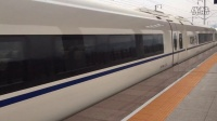 【12.26新金温】:G9354次进武义北站(CRH380B-3713~3712)