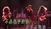 黑豹乐队(窦唯)-无地自容(经典)_高清