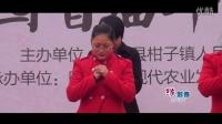 缪氏庄园首届年猪文化节—手语《感恩的心》