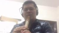 管子先生南箫演奏降央卓玛《那一天》