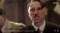 希特勒之二   从下士到元首