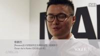 [VOGUE TV]活力与机遇-在纽约成长的中国设计新星
