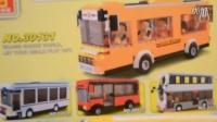 亲子游戏 diy互动游戏    乐高玩具系列视频  城市街道场景之公交车快递车排队进停车场【23】