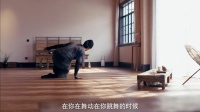 《非凡匠客》赵梁篇:东方舞魂