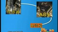 ABS防抱死系统