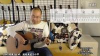 一次就好吉他弹唱教学福艺乐器吉他入门网
