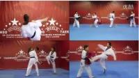 跆拳道竞技训练 日常训练方法 世界跆拳道训练计划 - 4